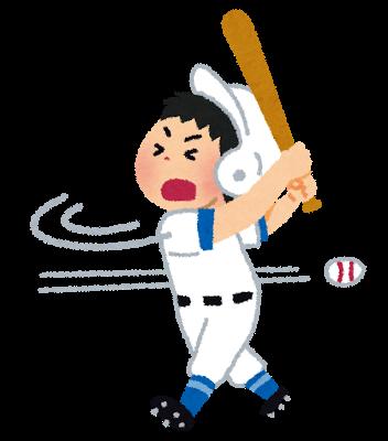baseball_strike.png