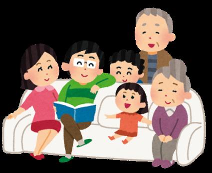 family_danran_big.png