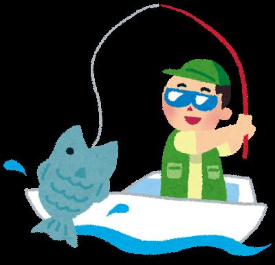 fishing_boat.png