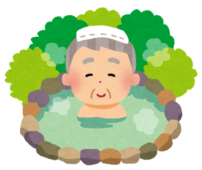 onsen_ojiisan.png